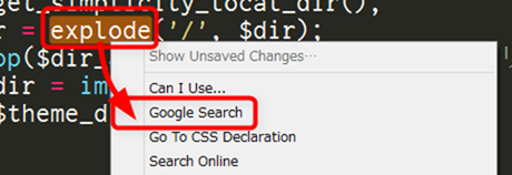 Google Searchのコンテキストメニューから検索