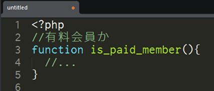 codicで提案された名前を元に関数の定義