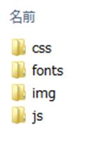 lightGalleryに必要なファイル