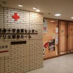 富山県でO型の血液(血小板)が不足しています。もしよろしかったら成分献血にご協力お願いします。【ご協力感謝です】