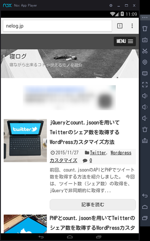 Nox App PlayerでChromeを起動