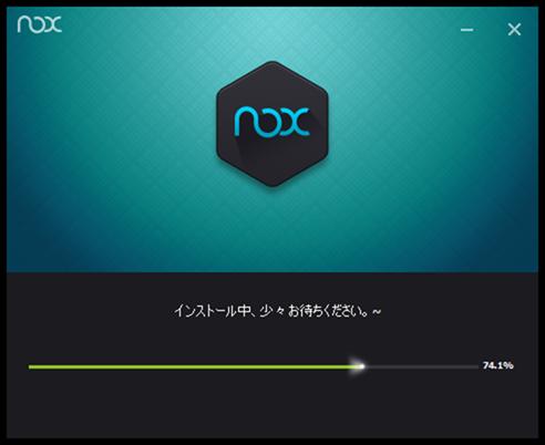 Nox App Playerのインストールが開始