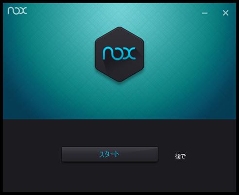 Nox App Playerのスタートボタンを押す