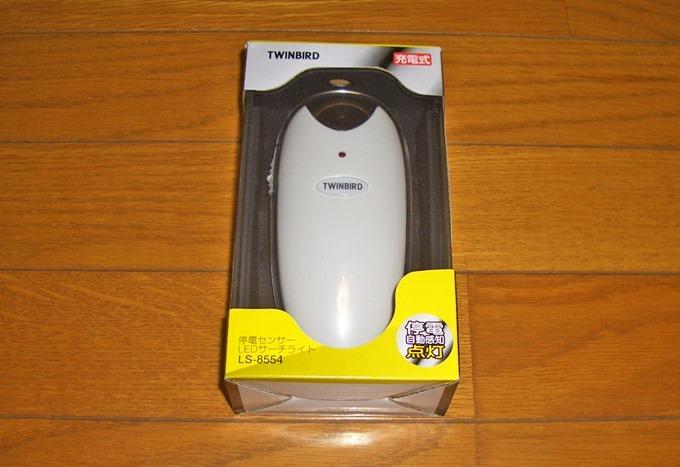TWINBIRD 停電センサーLEDサーチライト ホワイト LS-8554W