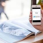 廃止されたTwitterの「シェア数付きボタン」を表示させる方法、「count.jsoon」の基本的な使い方
