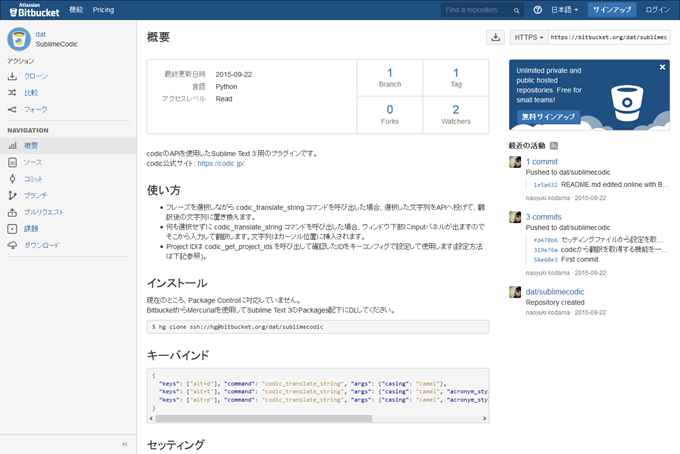 dat - SublimeCodic — Bitbucket