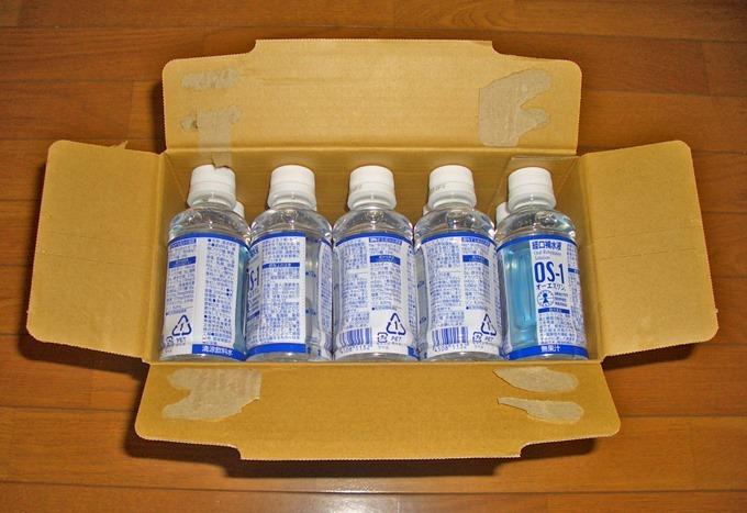 経口補水液OS-1200mlペットボトルが30本入っている