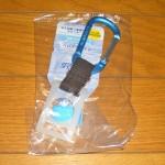 シリコンホルダーでペットボトルの持ち運びが楽になる「バーテックス ボトルムーバー」を購入してみました