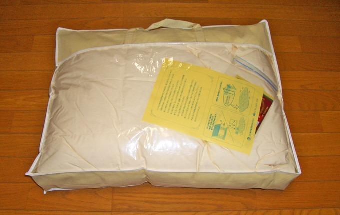 ハンガリー産羽毛布団のバッグ正面