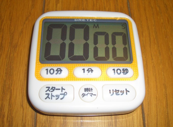 時計付き大画面タイマー本体