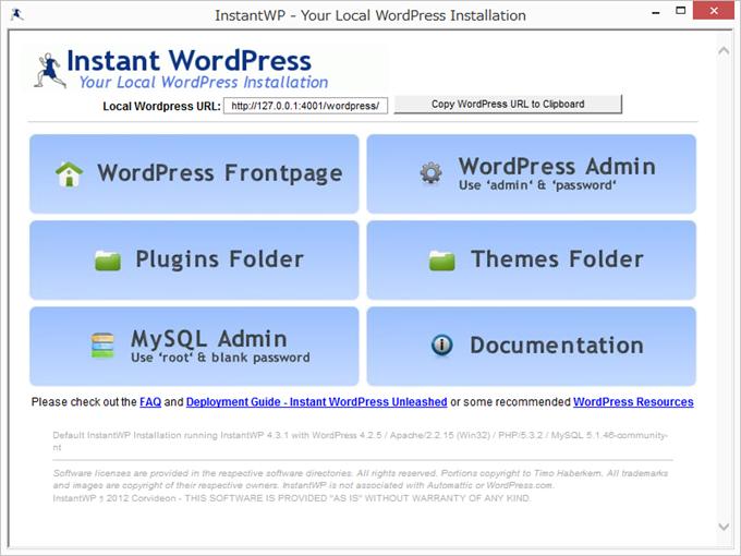 Instant WordPressのインターフェース