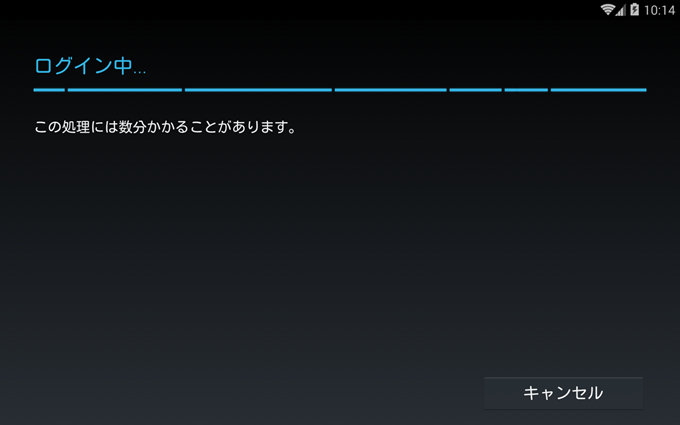 Nox App Player3でGoogleアカウントにログイン中