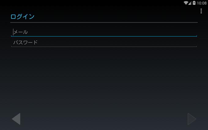 Nox App Player3でGoogleアカウントにログインする