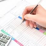 意外と簡単!「所得税の青色申告承認申請手続」の書き方