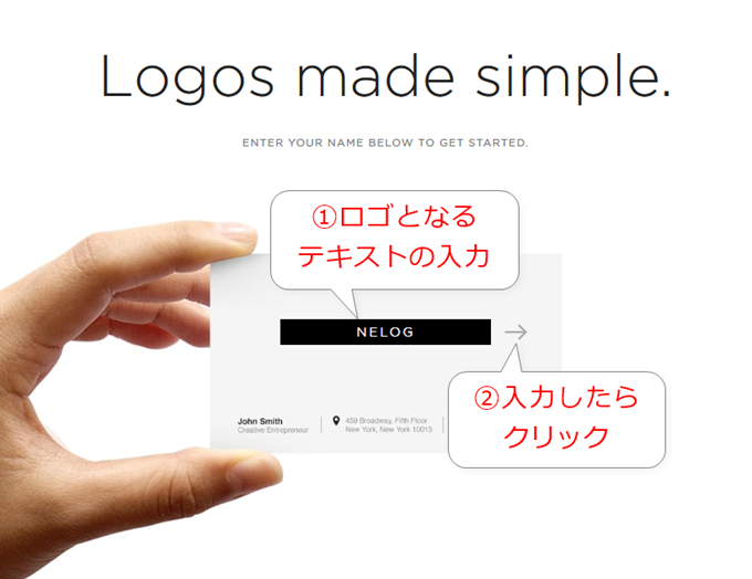 Squarespace Logoでロゴの入力