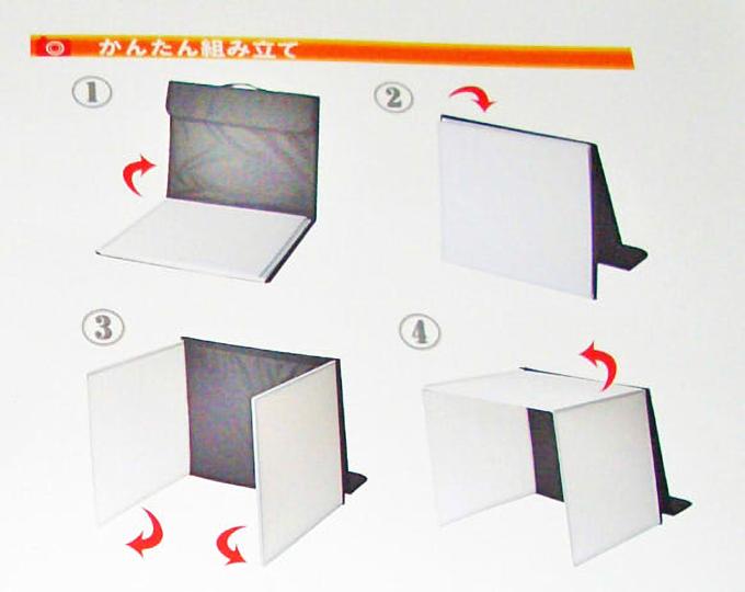 撮影ボックスの組み立て方法