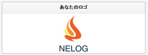 フリーロゴサービスで作成のロゴサンプル