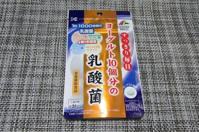 ヨーグルト10個分の乳酸菌