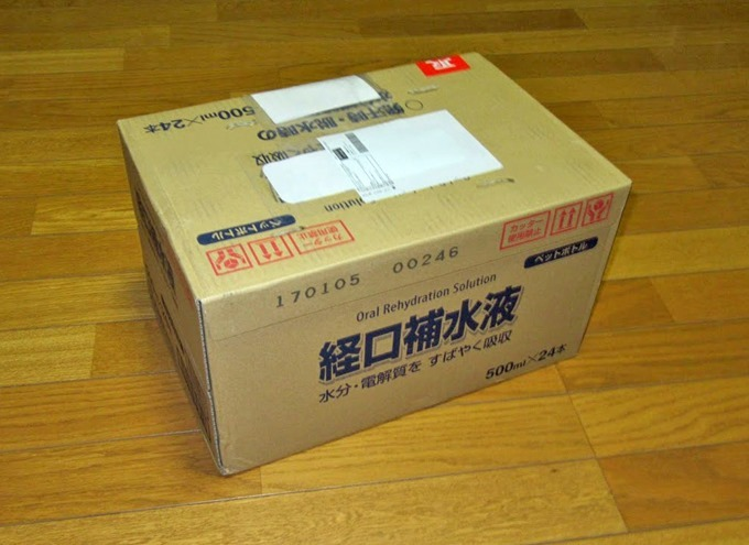 日本調剤 経口補水液24本入りの箱