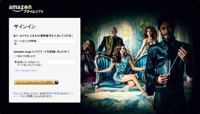 Amazonプライムビデオ1