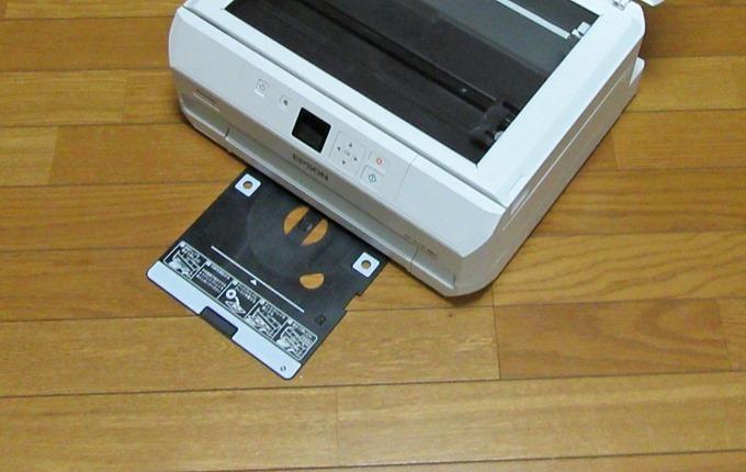 カラリオ EP-707AのCD印刷トレイ