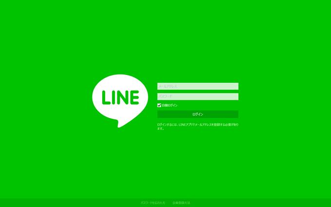 LINEメトロアプリでログイン