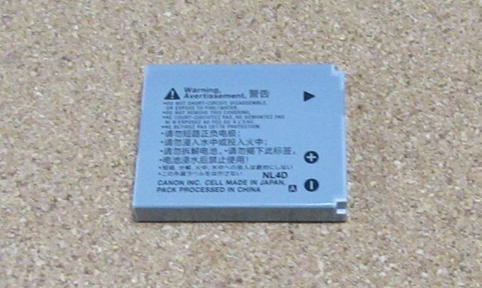 NB-6LHバッテリー裏面