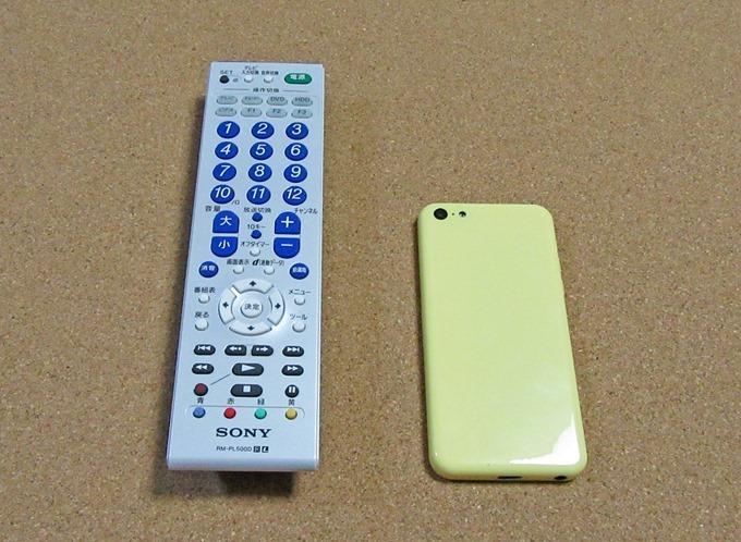 スマホと比較したテレビのリモコン