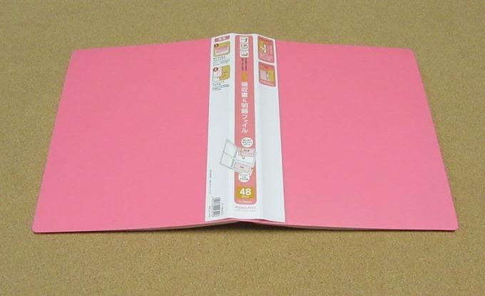 コクヨ明細書ファイルの背面