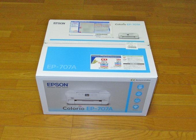 エプソンのインクジェットプリンターカラリオの箱