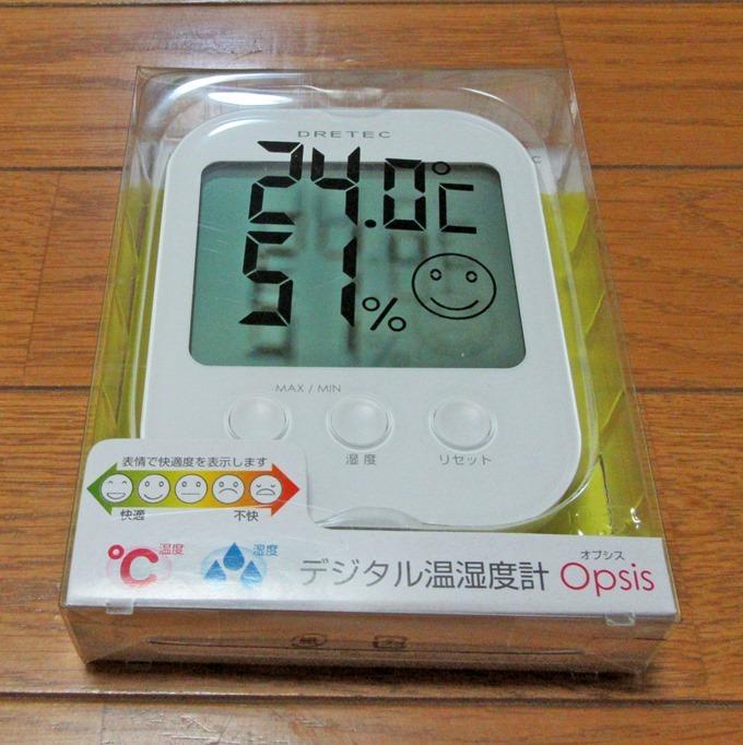 デジタルホン湿度計オプシスの箱