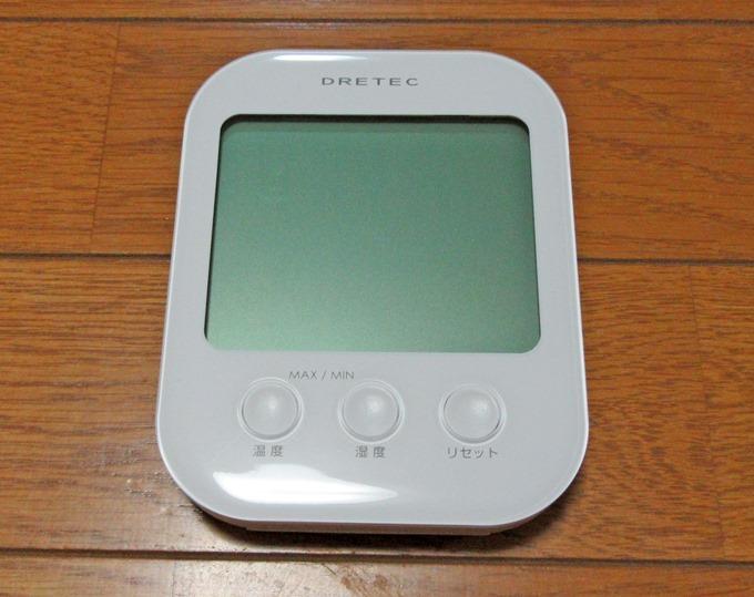 デジタルを湿度計オプシス本体
