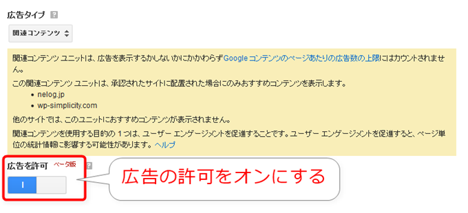 2016-03-19_11h49_39