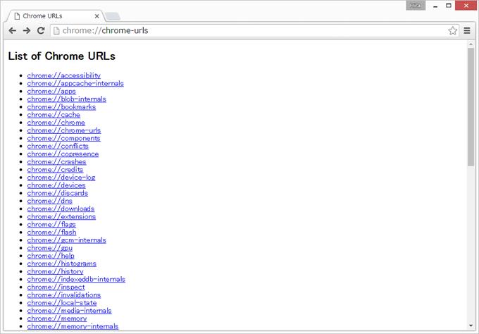 Chromeコマンド:コマンド一覧を開く