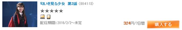 GyaOで一本324円の韓流ドラマ