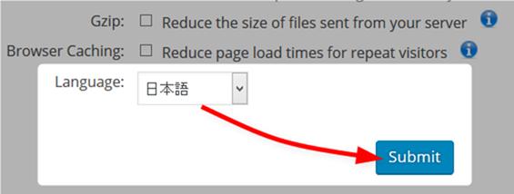 Languageを日本語に選択してsubmitボタンを押す