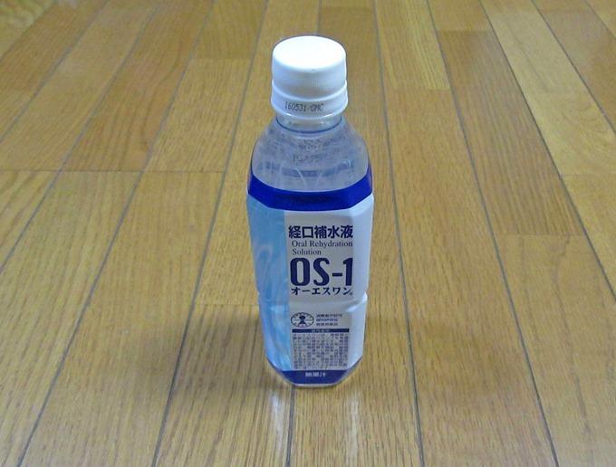 以前のOS-1の500mlペットボトル