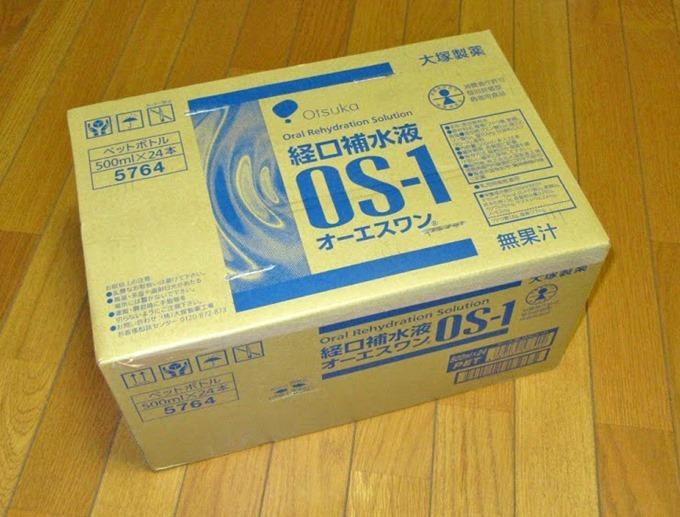 リニューアルしたOS-1の箱