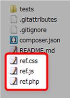 php-refから3つのファイルを取り出す