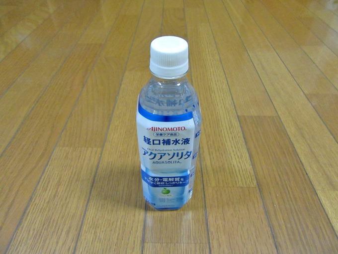 味の素の経口補水液「アクアソリタ」