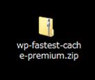 wp-fastest-cache-premium.zip