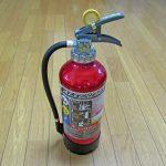 安全・安価しかも10年保証の蓄圧式消火器「アルテシモ」を購入してみました