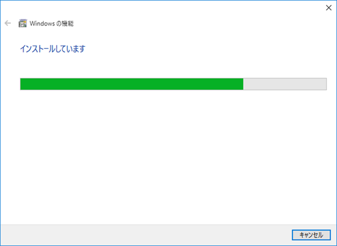 .NET Freamwork 3.5のインストール 中
