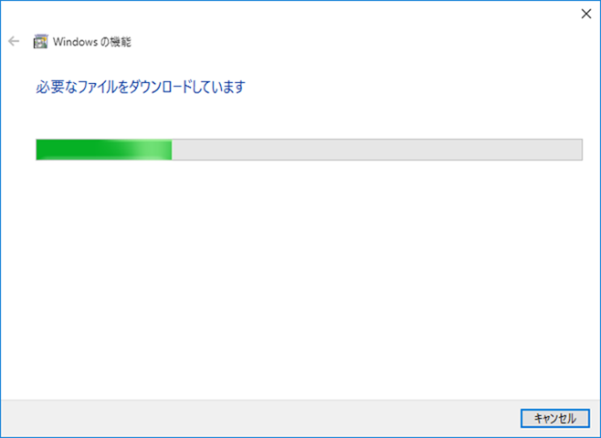 .NET Freamwork 3.5のダウンロード