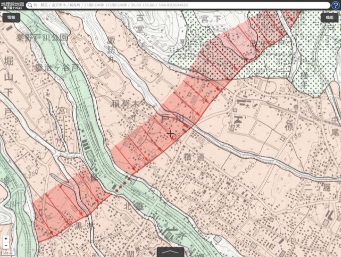 国土地理院の活断層マップ