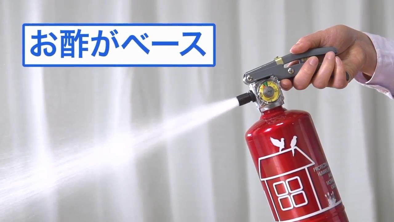 女性でも軽くて扱いやすいキッチン向け住宅用消火器 ...