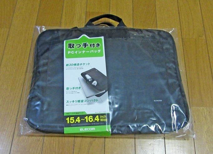 ELECOM 取っ手付きインナーバッグ 15インチ~16.4インチワイドサイズ対応 BM-IB017BK