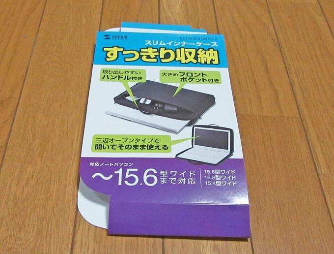 保存可能なノートパソコンサイズは15.6型ワイドまで
