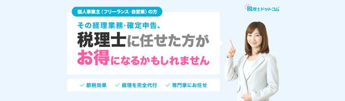 2016-06-12_20h01_05[3]
