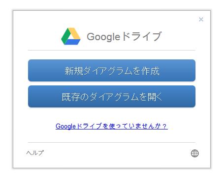 日本語で表示される